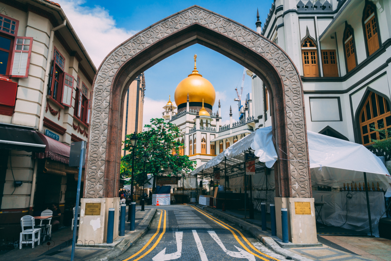 The golden domes Sultan Mosque